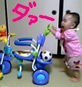 3rin1